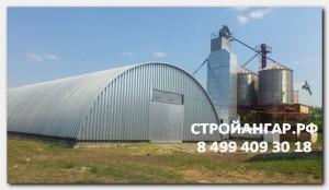 Чувашия, с.Чурачики, бескаркасный арочный ангар, холодное зернохранилище 1000м2