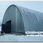 Холодное зернохранилище в Новочебоксарске 540м2, бескаркасный арочный ангар