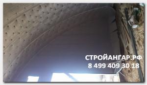 торец и свод арочного бескаркасного ангара, утепление тепофолом 50мм